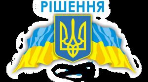 rish-v